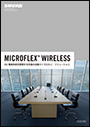 Microflex WIrelessカタログ