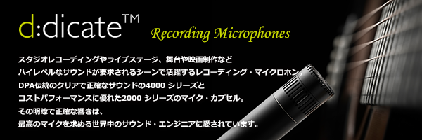 d:dicate Recording Microphones