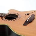 IMK4061+guitar