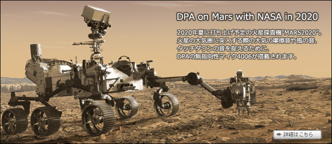 DPA on Mars with NASA in 2020