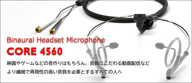 CORE 4560 Binaural Headset Microphone