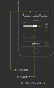 d:vice app