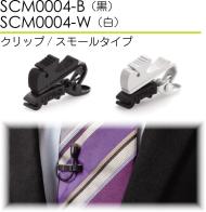 SCM0004