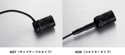 4027/4028