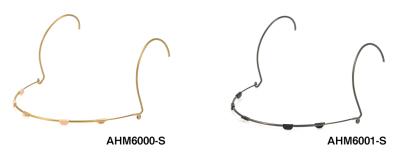 AHM6000-S、AHM6001-S