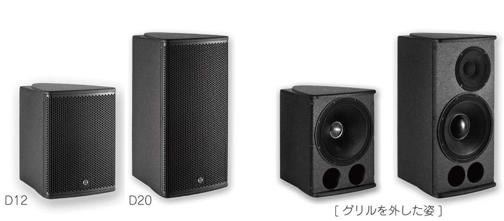 CODA AUDIO - ヒビノインターサウンド株式会社