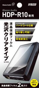 HF-R10保護フィルム