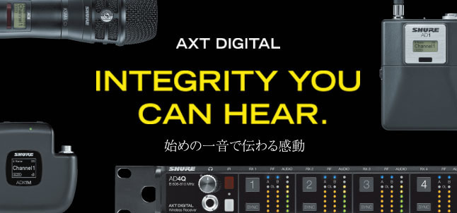 Shure AXT Digital Wireless Systems