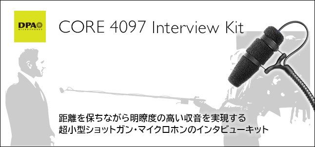 CORE 4097 Interview Kit